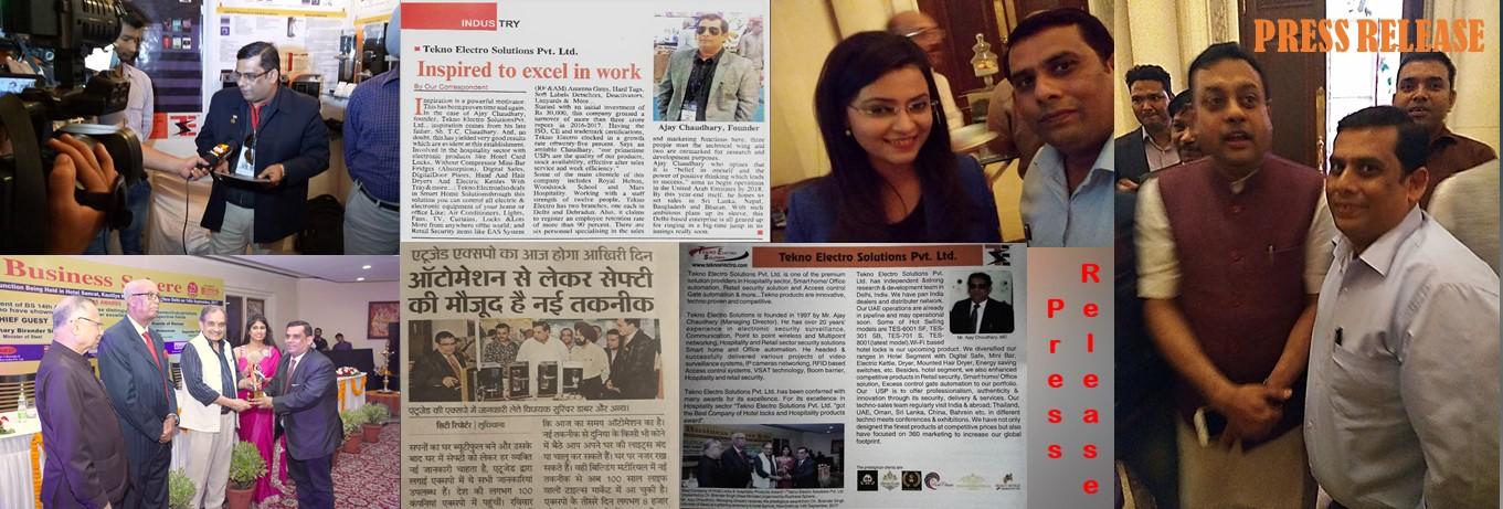 Media & press release